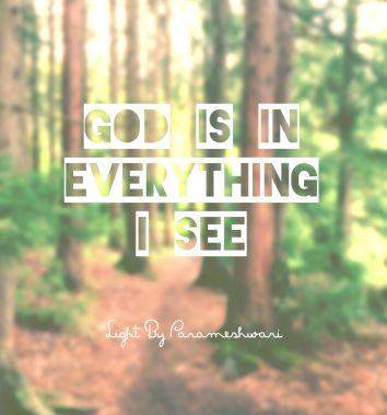 Godisineverythingisee